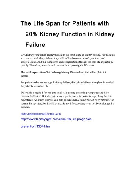 kidney failure function span patients slideshare upcoming