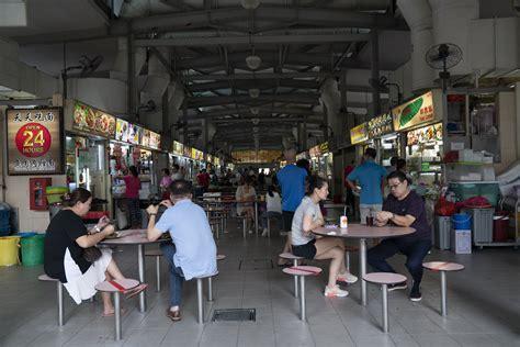 singapore  jail  fine people  dont  social