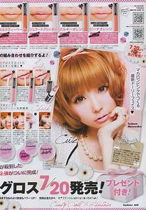Inspired ♡ Illusions: Random Japanese make-up & hair style ...