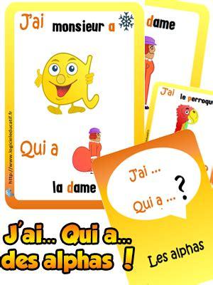 langage oral gs