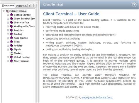 mt4 user guide metatrader 4 user guide ifc markets
