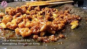 Korean Street Fried Chicken Recipe & Video - Seonkyoung ...