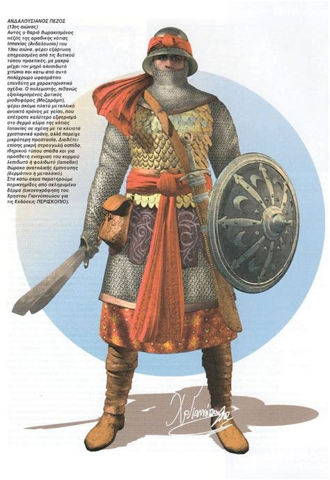 medieval andalusian armor military knight fantasy infantryman times history warrior warriors al arab byzantine africa andalus middle north ages clothing