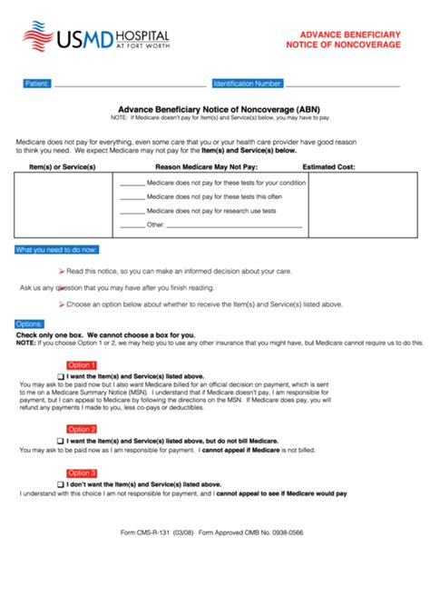 abn form pdf usmd advance beneficiary notice of noncoverage printable