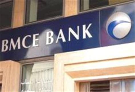 banque marocaine de commerce exterieur bmce bank