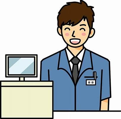 Clerk Convenience Clipart Transparent Creazilla