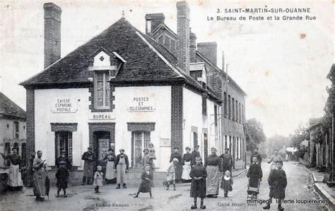 les de bureau anciennes martin sur ouanne grande rue mairie ecole poste