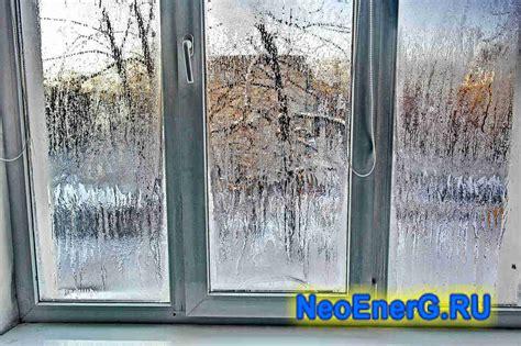 Почему потеют пластиковые окна откуда конденсат внутри окна что делать если пластиковые окна потеют
