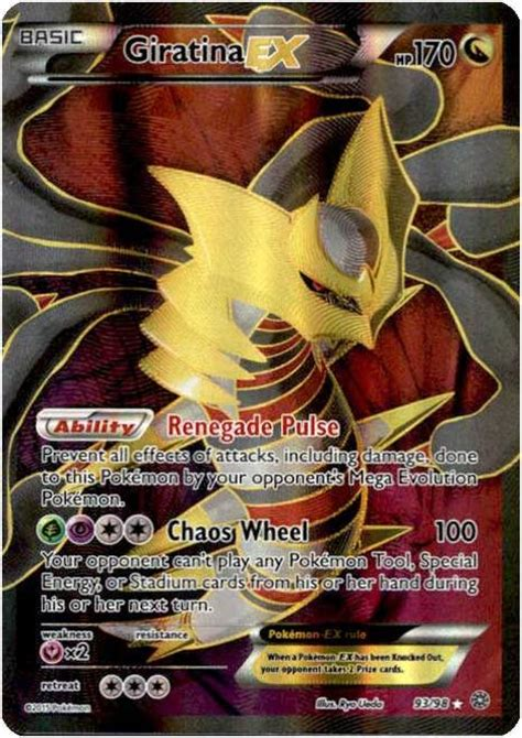giratina ex deck ancient origins x y ancient origins single card ultra holo