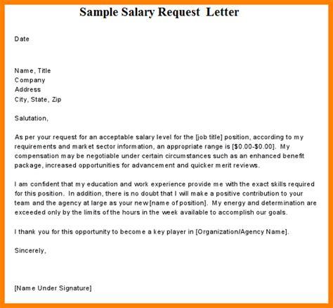 sample salary increase proposal letter sales slip