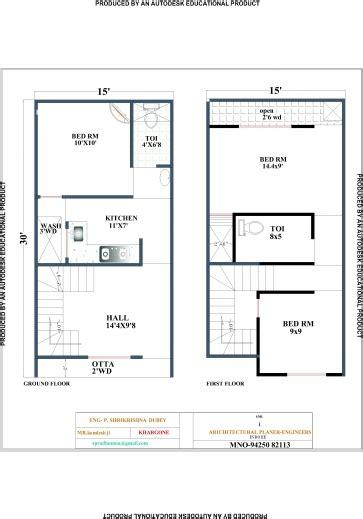 3 bedroom house plan house plans 15 x 40 house galleryplanshome