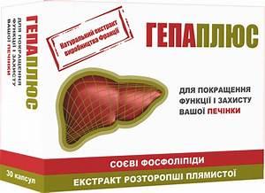 Для восстановления клеток печени после антибиотика