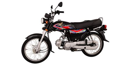 New Honda Cd 70 2019 Price In Pakistan, Pictures And Reviews