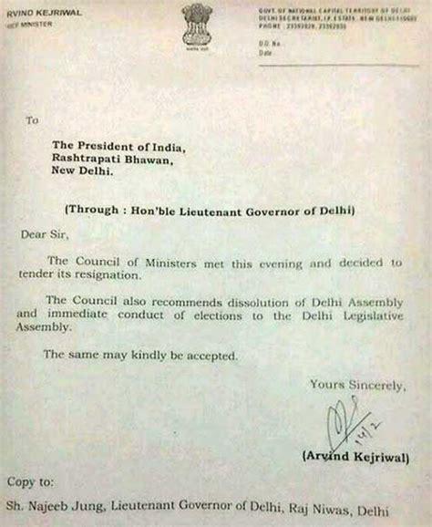 arvind kejriwals resignation letter india news