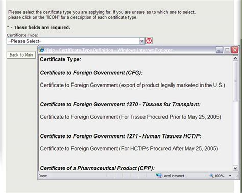 enter  certificate  foreign government cfg