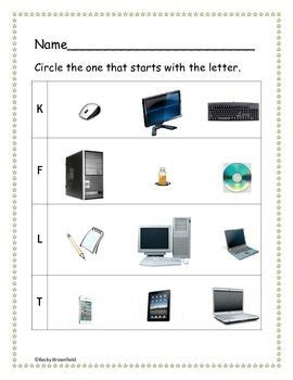 kindergarten computer worksheets computer lab lessons
