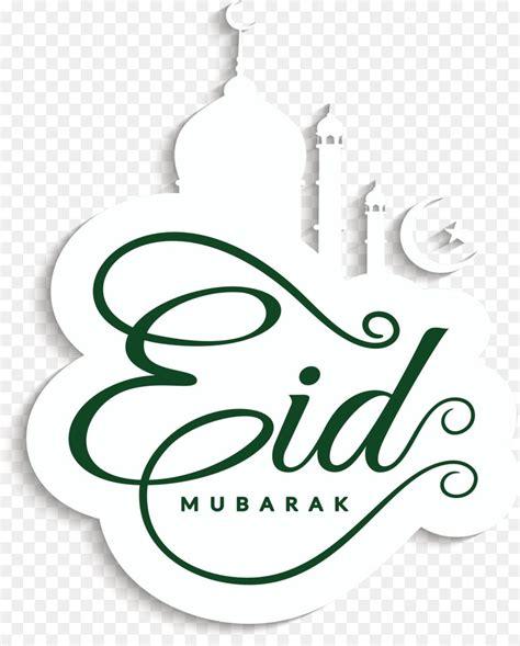 eid mubarak eid al fitr eid al adha holiday gift white