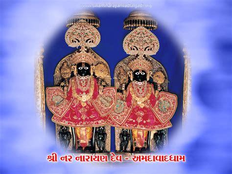 jay swaminarayan wallpapers narnarayan dev