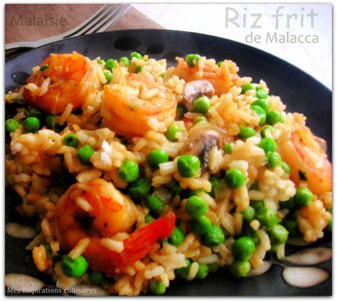 riz cuisiné riz frit aux crevettes cuisine malaisie le cuisine