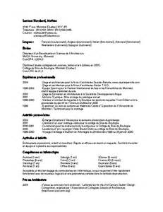 free download cv curriculum vitae writing template curriculum vitae curriculum vitae francais
