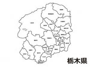 栃木県:栃木県(市町村別)の白地図のイラスト素材 | イラスト無料 ...