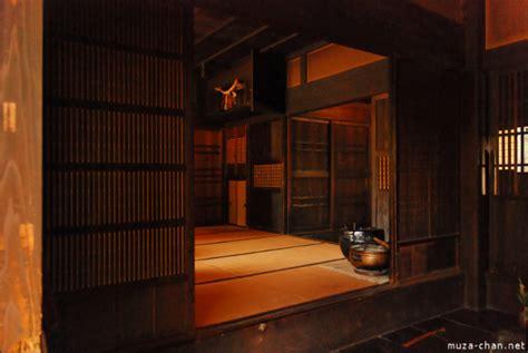 Traditional Japanese Interior