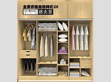 整体衣柜内部设计图