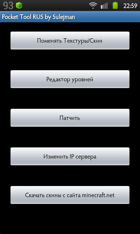 Программа транспорт москва для андроид скачать