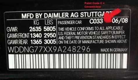 paint code mercedes e320
