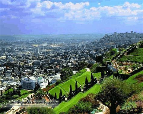 blogwongjowo gaza city palestine   beautiful city