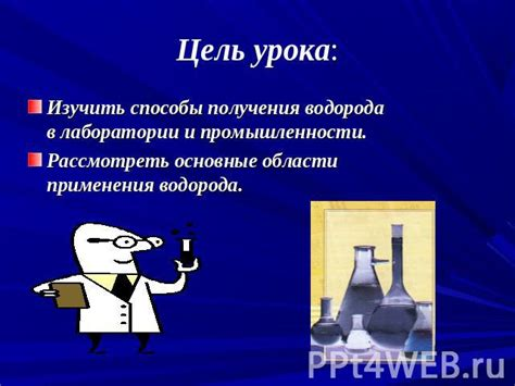 Применение водорода . ООО ДиПи Эйр Газ