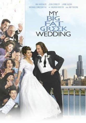 big fat greek wedding hochzeit auf griechisch dvd