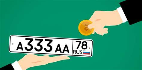 Как поменять права в крыму на российские