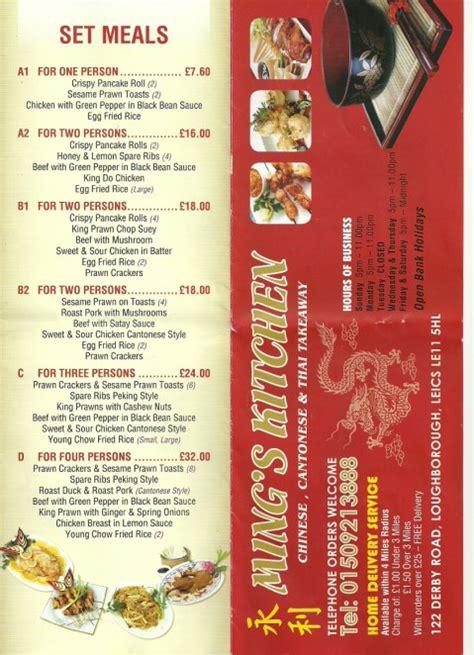 mings kitchen chinese restaurant  derby  loughborough