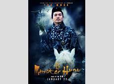 Monster Hunt DVD Release Date Redbox, Netflix, iTunes