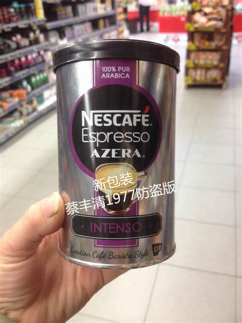 If you consume black coffee after supper or dinner, the presence of chlorogenic acid slows down the. USD 24.64 France imported Nescafe Nestle instant ...