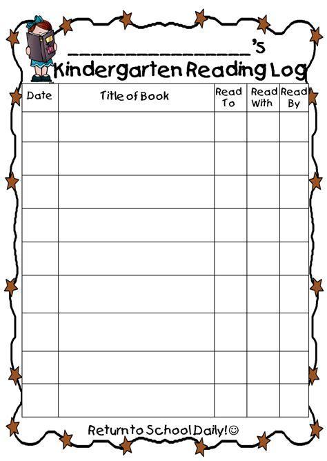 grade wow june 2013 244 | reading log k log
