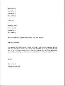 Sample Rejection Letter Template