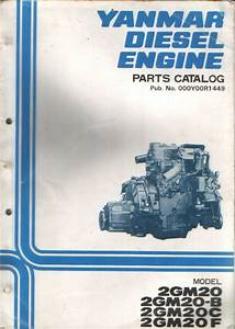 Yanmar Diesel Engine 2gm20 2gm20