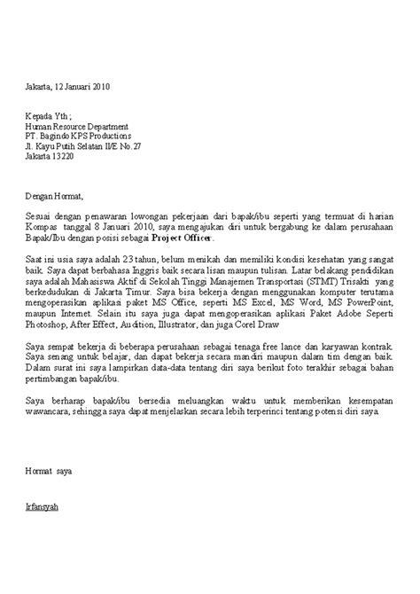 Format Lamaran Kerja 2017 by Contoh Daftar Riwayat Hidup Resmi Gambar Con