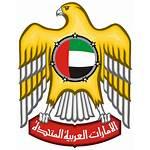 Emirates Arab United Constitution Emblem