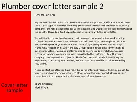 Plumbers Resume Cover Letter by Plumber Cover Letter