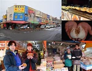 Let's Explore the Hakodate Morning Market!