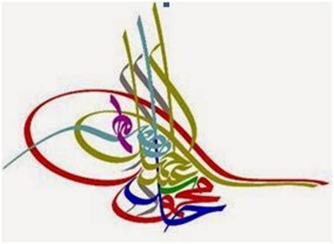 Calligraphie Ottomane by Artmedina Tounes Monnaies Ottomanes La Tugra