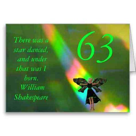happy 62nd birthday happy 62nd happy 62nd birthday quotes quotesgram