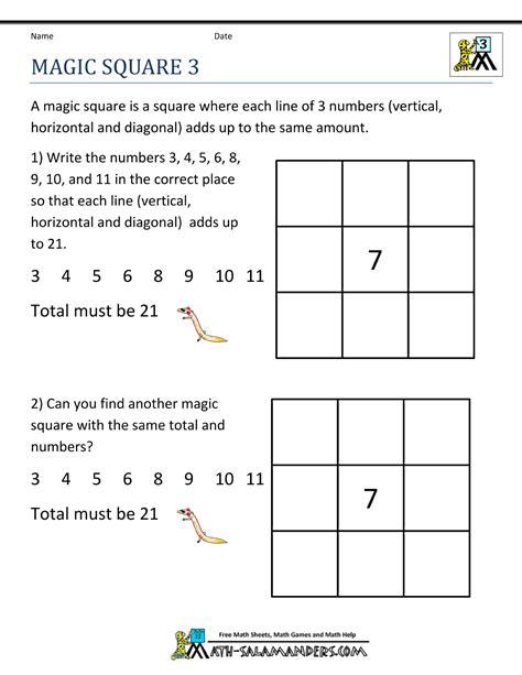 magic squares worksheet