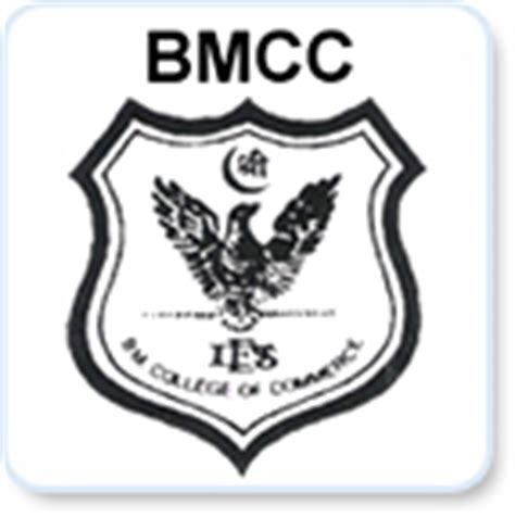Bmcc Help Desk Contact by Bmcc The Brihan Maharashtra College Of Commerce Pune