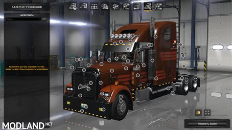 freightliner classic xl update  mod  american