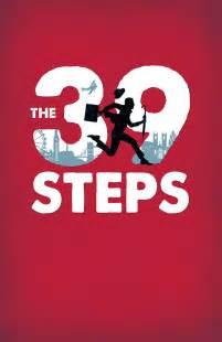 steps san luis obispo repertory theatre