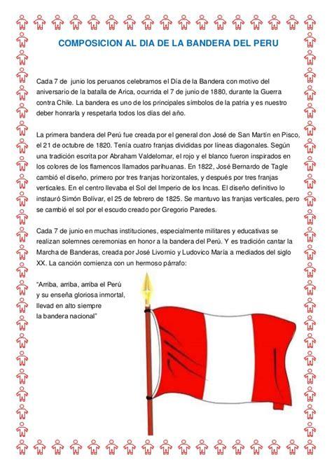 composicion al dia de la bandera peru